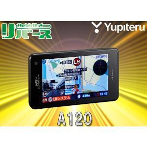 SUPER CATユピテルA120小型オービ...の関連商品10