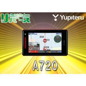 【送料無料】ユピテルOBD2/OBDII対応3.6型2ピース...