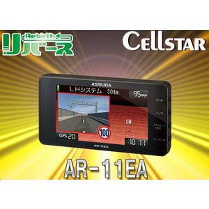 CellstarセルスターAR-11EAレーダー探知機OBDII対応3.2型GPSデータ更新無料(安心の日本製)12/24V対応|re-birth