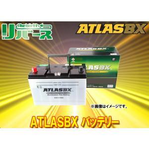 種類 国産車用(JIS)バッテリー  商品名 メーカー ATLASBX(アトラス) 型番 AT(MF...