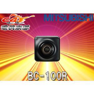三菱ミツビシ汎用RCA接続小型バックカメラBC-100R re-birth