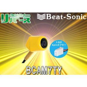 ビートソニックBeat-Sonicトヨタ/ダイハツディーラーオプションナビ専用バックカメラBCAM7TY黄カメレオンMini(軽自動車用) re-birth