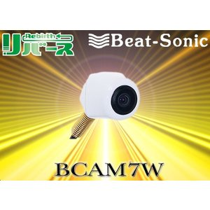 Beat-Sonicビートソニック普通車専用(ホワイトカラー)バックカメラカメレオンミニBCAM7W re-birth