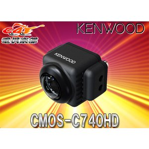 KENWOODケンウッドCMOS-C740HD彩速ナビHDモデル専用ダイレクト接続バックカメラ re-birth
