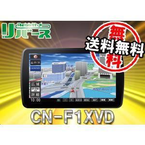 種類 9V型DYNABIGスイングディスプレイ搭載SDカーナビステーション  商品名 メーカー Pa...