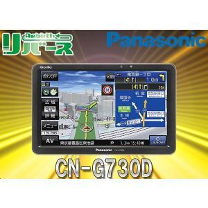 PanasonicパナソニックCN-G730Dワンセグ内蔵ゴリラ7V型ポータブルナビゲーション12V車/24V車対応|re-birth