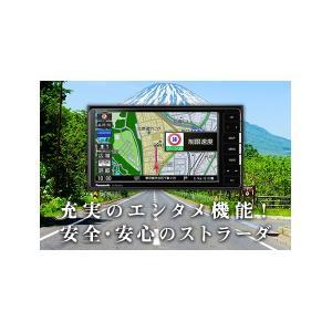 パナソニックCN-RE05Dストラーダ7V型DVD再生CD録音Bluetooth搭載地デジ対応SDナビ|re-birth|03