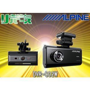 種類 ドライブレコーダー(フロントカメラ+ルームカメラタイプ)  商品名 メーカー ALPINE 型...