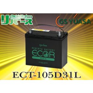 GSユアサ燃費向上エコバッテリーECO.RエコアールECT-105D31L...