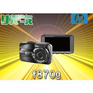 種類 ドライブレコーダー  商品名 メーカー hp(ヒューレットパッカード) 型番 f870g