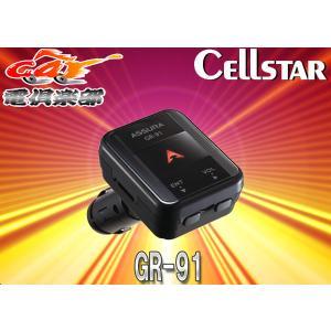 種類 GPSレシーバー  商品名 メーカー Cellstar 型番 GR-91