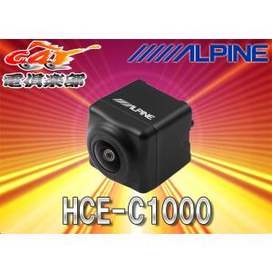 ALPINEアルパイン専用HCE-C920後継新型バックカメラHCE-C1000黒 re-birth