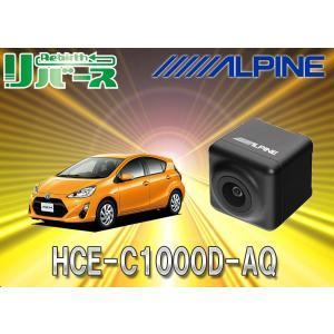 ALPINEアルパイン専用アクアAQUA用バックカメラHCE-C1000D-AQ(ブラック) re-birth