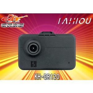 種類 ドライブレコーダー  商品名 メーカー KAIHOU 型番 KH-DR120