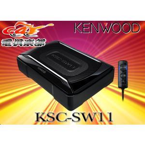 KENWOODケンウッド150WチューンアップサブウーファーKSC-SW11|re-birth