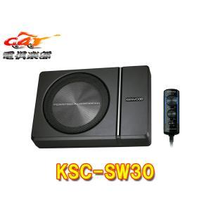 ケンウッド250Wチューンアップ・サブウーファーKSC-SW30|re-birth