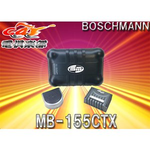 BOSCHMANNセンタースピーカー+アンプ+サブウーファー3点セットMB-155CTX|re-birth