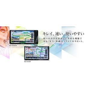 ケンウッド7型地デジBluetooth内蔵彩速ナビMDV-D505BT+ドライブレコーダーDRV-N530セット|re-birth|02