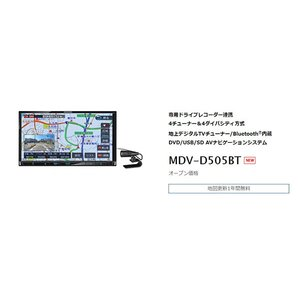 ケンウッド7型地デジBluetooth内蔵彩速ナビMDV-D505BT+ドライブレコーダーDRV-N530セット|re-birth|03