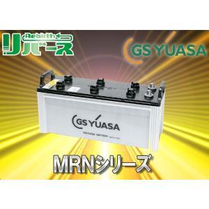 GSユアサYUASAマリーンシリーズ船舶用高性能バッテリーMRN-130F51|re-birth