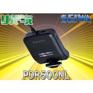 種類 360EYEカーナビ連動ドライブレコーダー  商品名 メーカー SEIWA(セイワ) 型番 P...