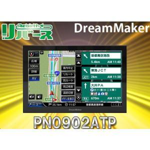 DreamMakerドリームメーカーPN0902ATPトラックモード搭載9型ポータブルナビDC12V/24V対応2×2フルセグチューナー内蔵(PN0901ATP後継機種)|re-birth