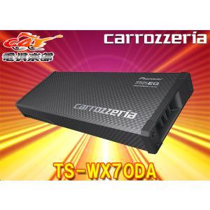 カロッツェリア16cm×2パワードサブウーファー(200W)TS-WX70DA|re-birth