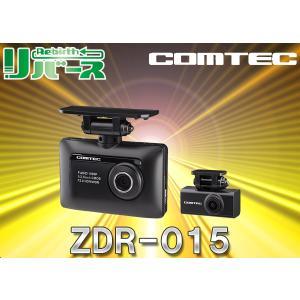 種類 GPS搭載高性能ドライブレコーダー  商品名 メーカー COMTEC 型番 ZDR-015