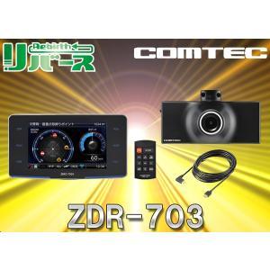 ●CONTECコムテック3.2インチ液晶GPSレーダー探知機...