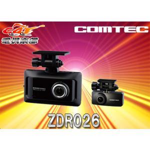 種類 ドライブレコーダー  商品名 メーカー COMTEC 型番 ZDR026