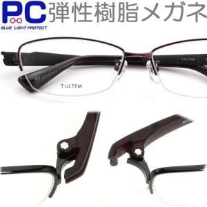 老眼鏡 おしゃれ ブルーライト PCメガネ シニアグラス 男性用 パソコンメガネ リーディンググラス ブルーライトカット PC老眼鏡