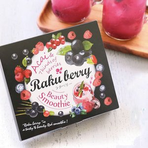 Rakuberry ラクベリー 30包 ダイエット 酵素 アサイー 健康飲料|re-eregant