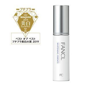 ファンケル ホワイトニング エッセンス 美容液「シミの根本にアプローチし、透明肌へ」|re-eregant