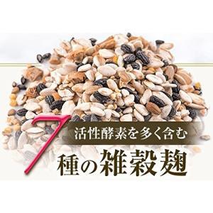 送料無料! 雑穀麹の生酵素 お買い得2袋セット うるおいの里|re-eregant|03