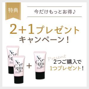 日本製シカクリーム ネーヴェクレマ 美容BBクリーム Libeiro 化粧下地にもおすすめ Neve crema|re-eregant|02