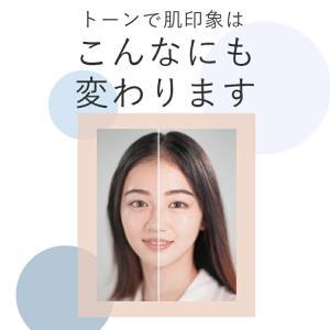 日本製シカクリーム ネーヴェクレマ 美容BBクリーム Libeiro 化粧下地にもおすすめ Neve crema|re-eregant|04
