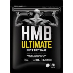 HMBアルティメイト ULTIMATE サプリメント 120粒|re-eregant