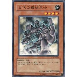 TLM-JP008 古代の機械兵士 (ノーマル)