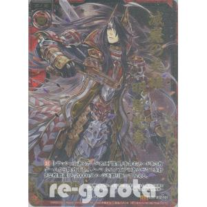 Z/XR B12-101 滅魔の英雄 明智光秀 (金箔押しホログラムレア)|re-gorota