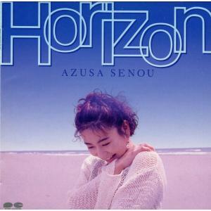 瀬能 あづさ / Horizon