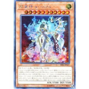 RIRA-JP027 双星神 a-vida (シークレットレア)|re-gorota