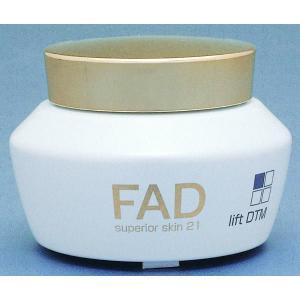 FAD PLUS リフトDTM(マイナスイオンを送り特殊マッサージですっきり)