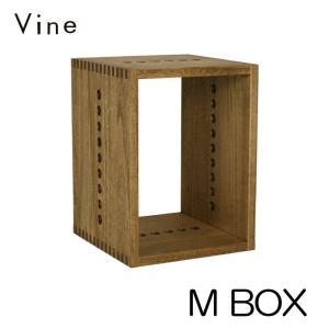 日本製・桐無垢材キューブボックス Vine ヴァイン M BOX cubebox カラーボックス スリム ディスプレイラック ウッドボックス|re-l