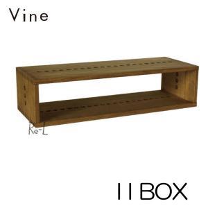 日本製 Vine ヴァイン I I BOX キューブボックス オープン 完成品 cubebox カラーボックス ディスプレイラック ウッドボックス|re-l