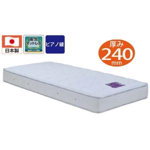 日本製 シングルベッドマットレス ポケットコイル 国産 アンネルベッド G-limit 97×195×24cm|re-l