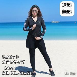 大きいサイズ 水着 女性 スプリット ウェットスーツ レディース 日焼け止め プラスサイズ シュノー...