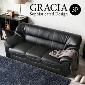 ソファー 3人掛け ソフトレザーソファー GRACIA 3p モダン モダンリビング 北欧 シンプル デザイナーズ シンプル re-pro