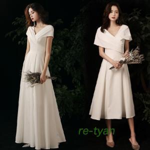 ウェディングドレス 結婚式二次会花嫁ドレス 白ワンピース大きいサイズ披露宴ロングドレス 袖あり vネ...
