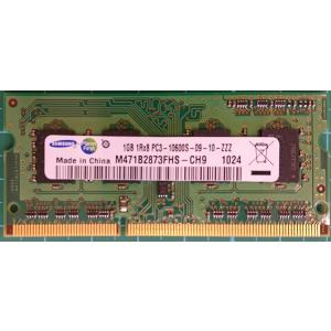 DDR3-1333(PC3-10600)1GBノートPC用 re-works