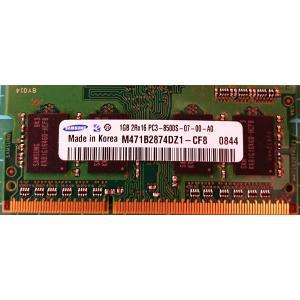 DDR3-1066(PC3-8500)1GBノートPC用 re-works